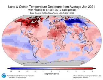 鄭明典分享1月全球均溫圖 142年以來第7高溫