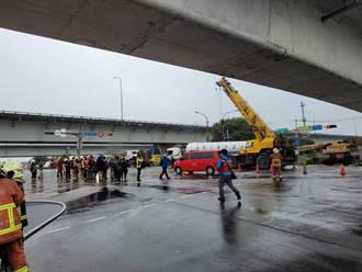 新北林口交通道事故排除 上午10時恢復通車