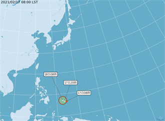 菲律賓海熱低氣壓生成 氣象局:首颱杜鵑明有機會生成