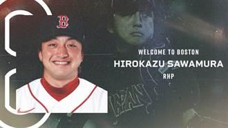 MLB》澤村拓一最多拿765萬美元 紅襪為他清40人空間