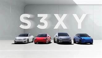 特斯拉拿下美國 79% 電動車市場:Model 3 與 Y 奪年度冠亞軍,X/S 也分居四五名