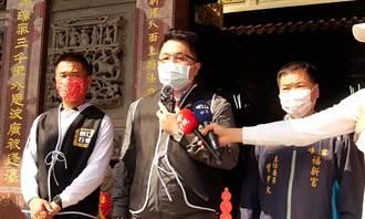 新春開工第一天 刪Q總部霧峰福新宮祈福罷免行動順利