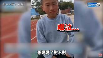 過年與媽見面願望落空 10歲男童含淚展示拳術
