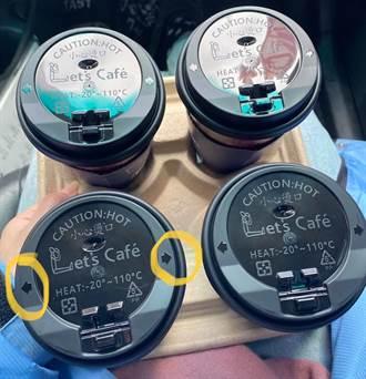 咖啡杯蓋上的箭頭用來幹嘛?答案曝光讓眾人意外