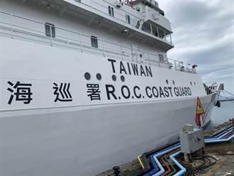 蔡下令海巡改TAIWAN字樣 張競:違反程序正義 又不是伍長指揮小兵