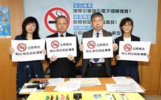 澳洲在電子煙檢出164種有毒化學物質 民團籲政府禁止新型菸品