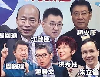 尚青論壇:陳冠安》別把黨主席當跳板