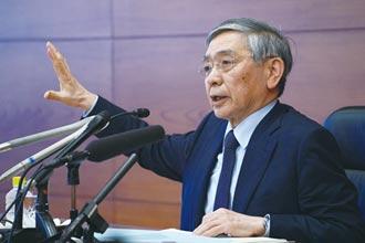 黑田東彥:維持ETF購買計畫
