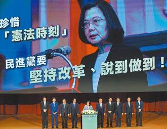 天堂不撤守:陳長文》蔡總統該為「良制一國」努力