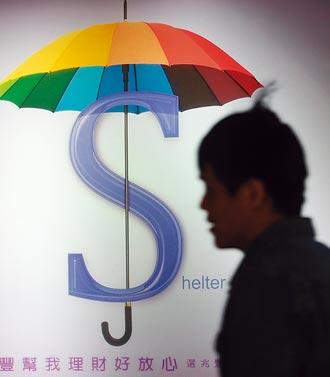 金牛年拚1.31% 低利房貸 有機會