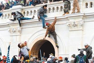 裴洛西:比照911徹查國會騷亂