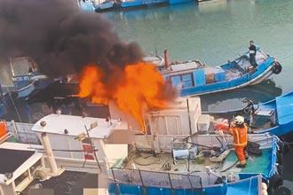 永安漁港漁船起火 險燒連環船