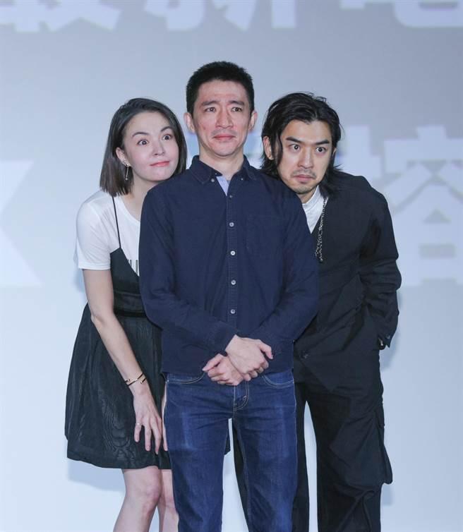 張榕容、導演徐漢強、陳柏霖出席《鬼才之道》前導片發布會。(吳松翰攝)