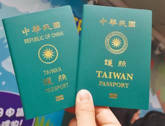 新聞早班車》從護照到使館 綠強推台灣意識