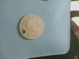 買手搖飲收到穿孔10元硬幣 知情人曝用途:販賣機天敵