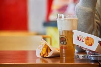 2/20補班日不憂鬱 美國功夫茶奶蓋綠第2杯只要6元