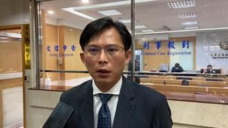 指韓國瑜包庇岳父盜採砂石 黃國昌被控違反總統副總統選罷法不起訴