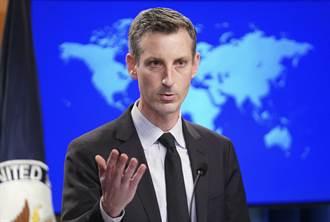 美澳印日將舉行四方安全對話 議程含疫情與氣候