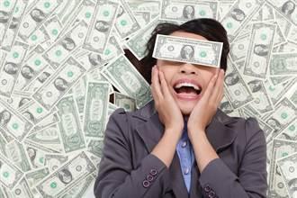 5星座今年有暴富運 投資什麼賺什麼 荷包滿出來