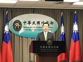 拜登專訪不再談台港議題 外交部:美對台安全承諾是存在的