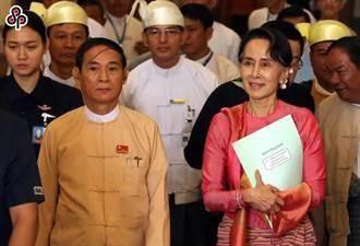 緬甸政變 外交部:台灣態度緬甸相關政府是清楚的