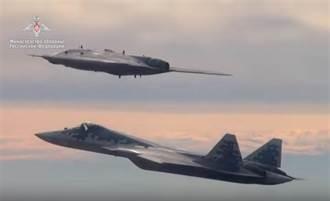 俄蘇-57惡棍戰力大爆發 整合無人機 試載高超音速飛彈
