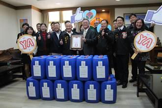 大力相助校園防疫 長春石化捐苗栗200桶消毒漂白水