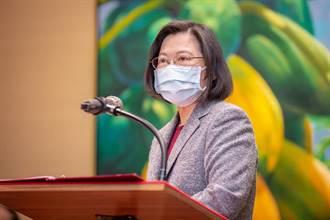 蔡英文:新冠疫苗外購與研發雙軌並行