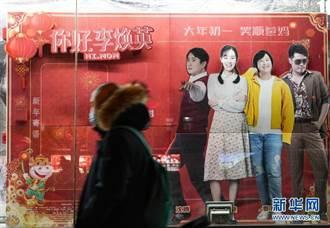 大陸春節檔期電影票房78億人幣 刷新多項紀錄