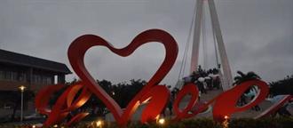 大陸人看台灣》常見明月掛天邊
