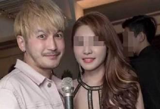 身價高達1.7億 「酒店昆凌」控遭男友欺騙 1年千萬沒了