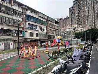 市地遭占用成停车场 新北市府取回变身公园绿地