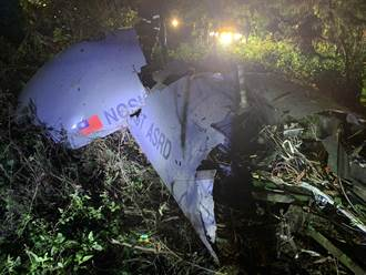 台東市晚間驚傳火警 中科院騰雲號無人機墜毀活水湖畔