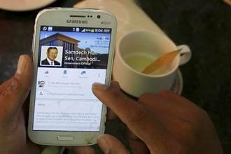 柬埔寨推大陸式網路閘道 恐淪打壓反對派工具