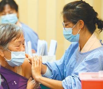 觀念平台-扶植疫苗產業 成為台灣健康的「護國神山」