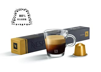 Nespresso承諾 2022年達成100%碳中和