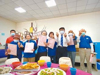 臺企銀 贊助銀髮樂齡學堂餐會