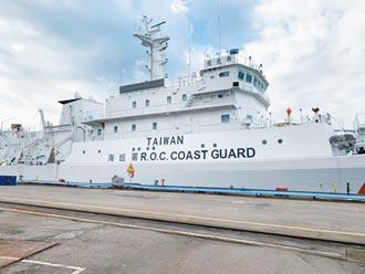 海巡艦艇塗裝TAIWAN 蔡總統本人指示