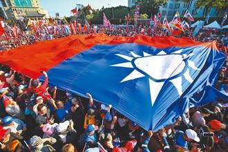 時評》民進黨肯認國旗了嗎