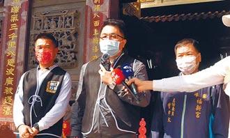 觀策站:呂謦煒》民進黨難道忘了「割闌尾」針對性罷免?