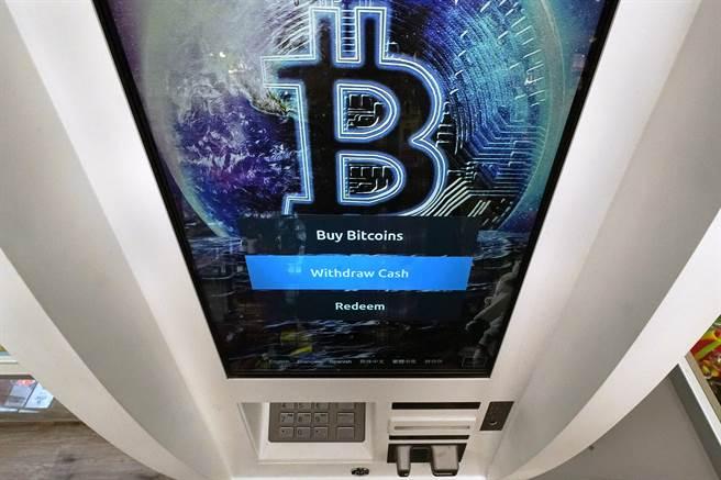 司法部指出,3人的行徑包括設計出加密貨幣惡意應用程式,在受害者的電腦開後門;駭入行銷和交易比特幣(bitcoin)等數位貨幣的公司。(圖/美聯社)