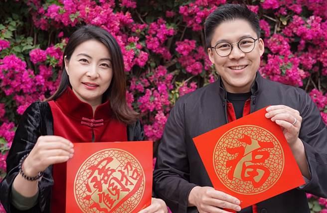 霍啟剛、郭晶晶結婚7年。(圖/翻攝自霍啟剛 Youtube)