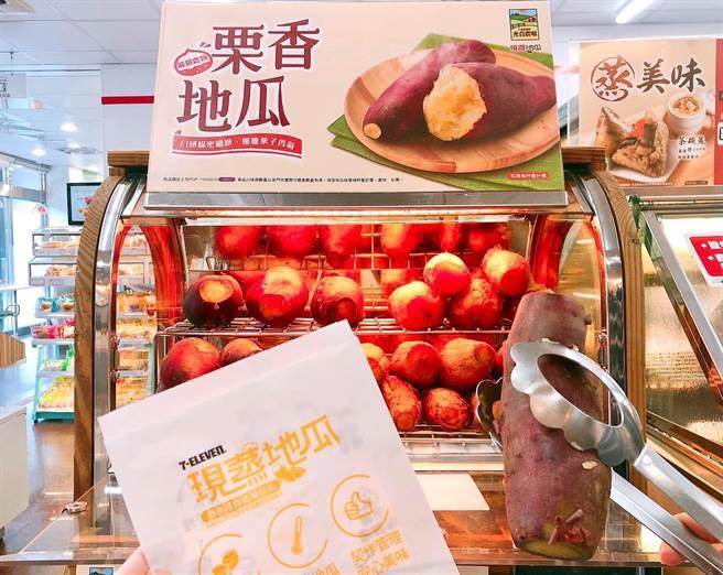 7-11黃金小金磚「現蒸地瓜」,即起推出「地瓜界皇后」之稱的栗香地瓜,售價35至60元。(7-11提供)
