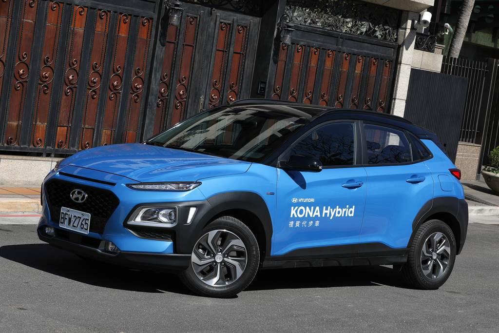 南陽實業推出『KONA Hybrid禮賓代步車租賃服務』。
