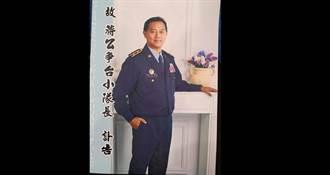 比海巡艦TAIWAN更重要的: 海巡英雄殉職 僅有她在關切