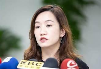 【1周5夜】民進黨發言人連出包 王淺秋酸問:網軍怎麼帶風向?