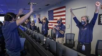 度過驚險11分半鐘 美國毅力號探測器 成功登陸火星