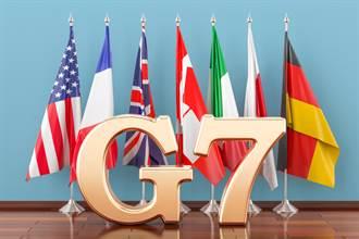 G7領袖會談 拜登將聚焦應對疫情與中國挑戰