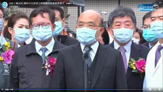 國台辦批台灣買不到疫苗就甩鍋 蘇貞昌回應了