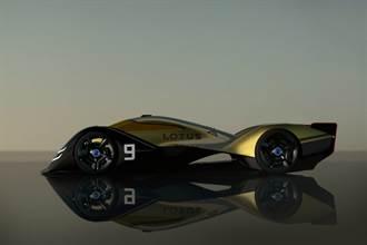 夢出來的耐力賽車? Lotus試圖以E-R9闡述品牌對於未來純電賽車的可能性
